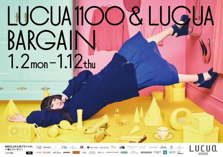 Lucua 1100 & Lucua Bargain - Haruka Wakai