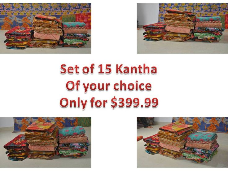 Combo DEAL Set of 15 Vintage Throw Kantha Quilt of your Choice Reversible Gudri Bedspread bohemian Bedding Hand-stitched Quilt by MatureSourcing on Etsy