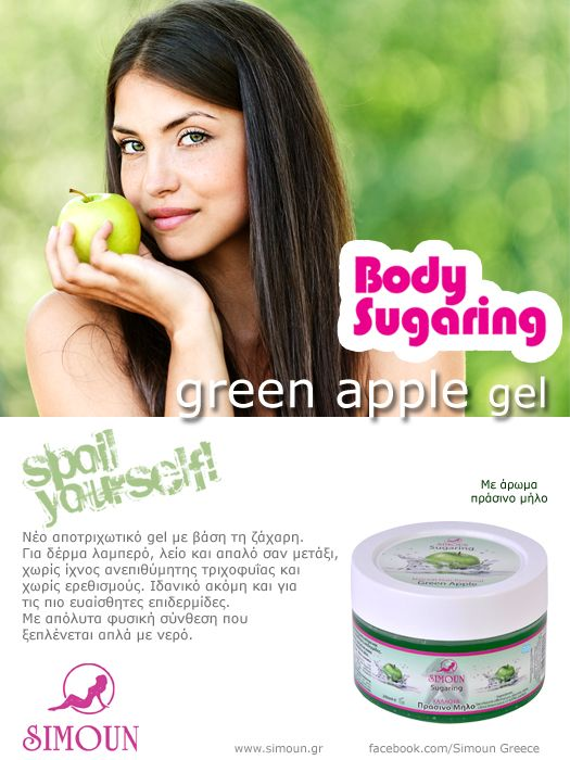 Simoun hair removal, Body sugaring, Sugar paste green apple 200ml