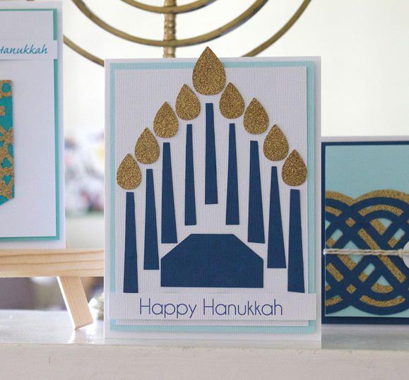 DIY Happy Hanukkah card