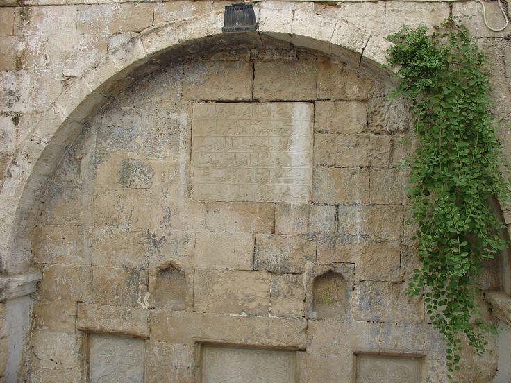 Grecja muzułmańska: studnia z czasów osmańskich