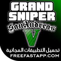 تحميل لعبة حرامي السيارات Grand Sniper V San Andreas apk الاخيرة