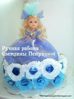 """""""Кукла Мальвина""""-конфетная"""