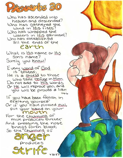 Doodle Through The Bible: Proverbs 30  Illustrated Faith Journal entry for Good…