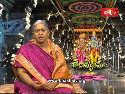Godamrutham | Tiruppavai Pasuram 1 | Epi 01 Part 1 - YouTube
