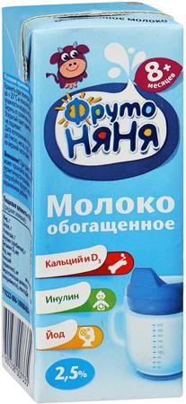 ФрутоНяня обогащенное 2,5% с 8 мес. 200 мл  — 25р. ------------- Молоко ФрутоНяня обогащенное 2,5% с 8 мес. 200 мл. Молоко питьевое ультрапастеризованное обогащенное витаминно-минеральным премиксом и пребиотиком с массовой долей жира 2,5% для питания детей раннего возраста. Обогащенное витаминами детское молоко можно сделать частью ежедневного рациона ребенка, ведь оно содержит более 200 разновидных органических и минеральных веществ, которые влияют на рост и развитие детского организма…