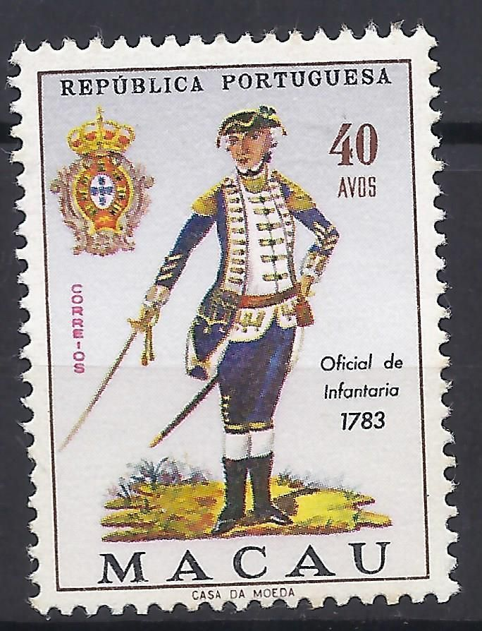 Portugal Macau Stamps 1966 Army Uniforms AF 410 40A MNG | eBay