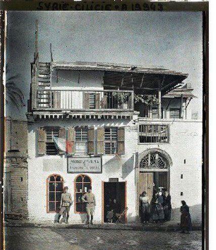Adana-1919 Ermeni Eczanesi.sanırım askerlerin olması işgal yılları olduğu için