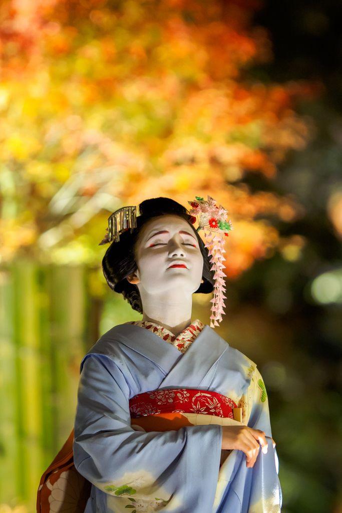 Naoai, Nakasato Okiya, Kamishichiken