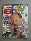 EBAY MAGAZINE - DECEMBER 1999 ISSUE- COLLECTIBLE (DENNIS FRANZ) - 1999, Collectible, DECEMBER, Dennis, Ebay, FRANZ, Issue, MAGAZINE