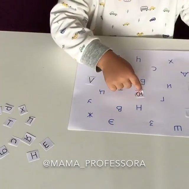 ВИДЕО-ИГРА от @mama_professora  Возраст 3+  За просмотр ❤и добавляй в закладки    Сегодня буковки, изучаем, повторяем, находим парные, заодно тренируем глазки.  ❓А теперь вопрос на засыпку - У кого-нибудь детки знают весь алфавит в 3.5 года❓  -------------------------------------------  Все ВИДЕО-ИГРЫ смотри  #deti_mogut_игры  #deti_mogut_7 #deti_mogut_3 #deti_mogut_4 #deti_mogut_5 #deti_mogut_6