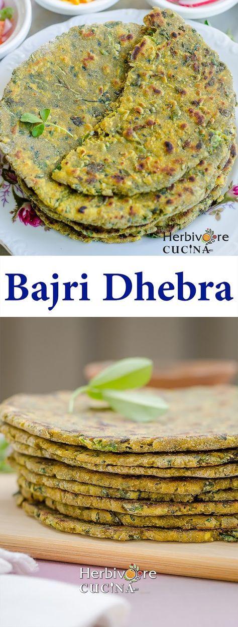 Herbivore Cucina: Bajri Dhebra | Pearl Millet Flatbreads...Indian Flatbread, these Bajri Dhebras are full of fresh fenugreek in earthy pearl millet flour. Easy to make, long shelf life and super yum!  #BajraRotis #BajriDhebra #FenugreekParathas #GlutenFree #GujaratiTheplas #IndianRecipes #IndianRotis #MethiThepla #PearlMilletFlatbreads #PicnicAndTripSpecials