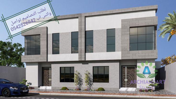 واجهة دبلكس مودرن بالوان تدرجات الرمادي Multi Story Building Structures Building