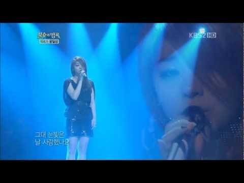 Immortal song 2 // Ailee - Fate
