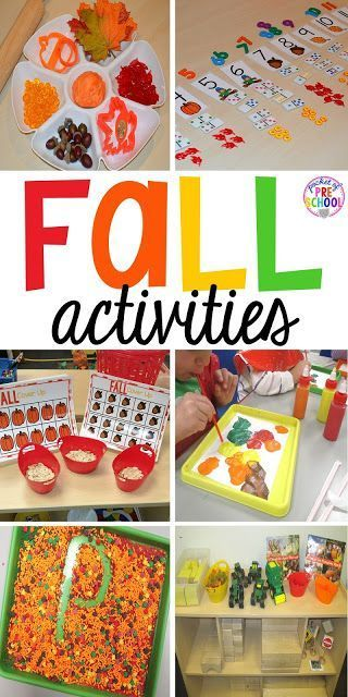 Fall math, literacy, fine motor, art, sensory, science, and dramatic play