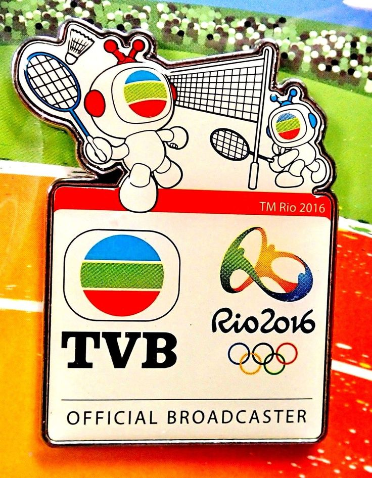 RARE TVB HONG KONG BROADCAST MEDIA 2016 RIO OLYMPIC GAMES PIN BADMINTON not 2018 please retweet