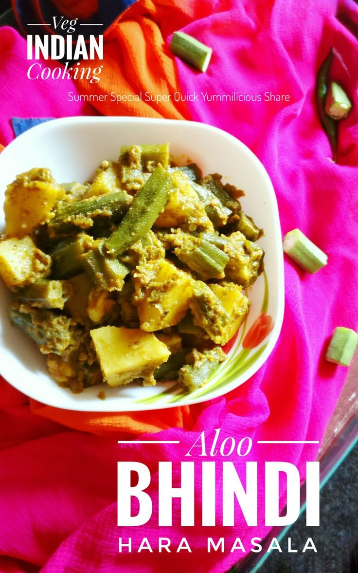 How to make Spicy Okra Potato Stir Fry In Garlic & Coriander Sauce  Aloo Bhindi Hara Masala Sabzi with step by step photos.. #bhindimasala #bhindi #okra #ladiesfinger #coriander #haramasala #superquick #summertime #indianrecipes #instayum #indianfood #foodblogger #indianfoodblogger #recipeoftheday #thekitchn #foodgasm #feedfeed #thefeedfeed #spicyokra