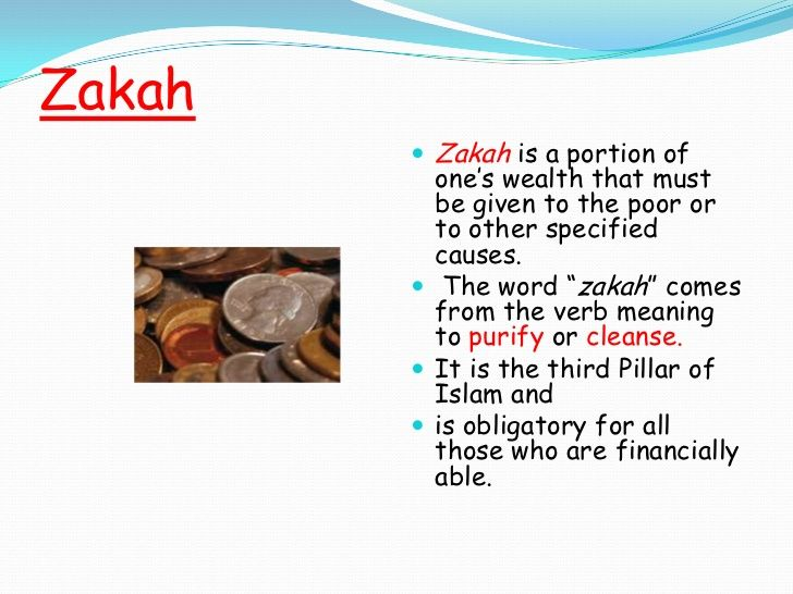 Zakat Rules On Animals Charity Quotes Islam Facts Islam Beliefs