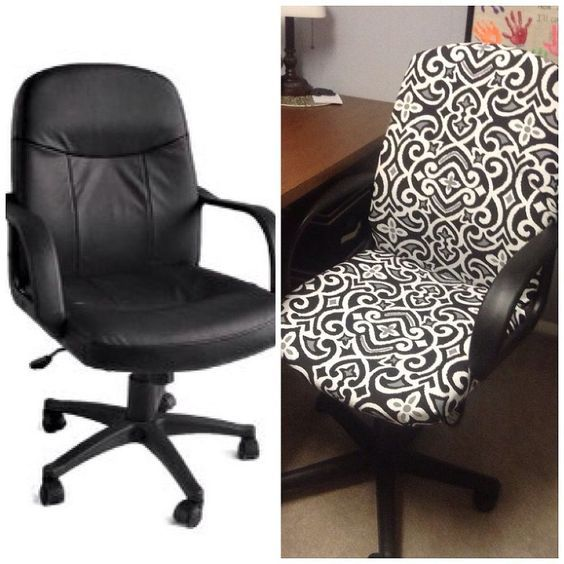 office chair goes from blah and boring to new and classy