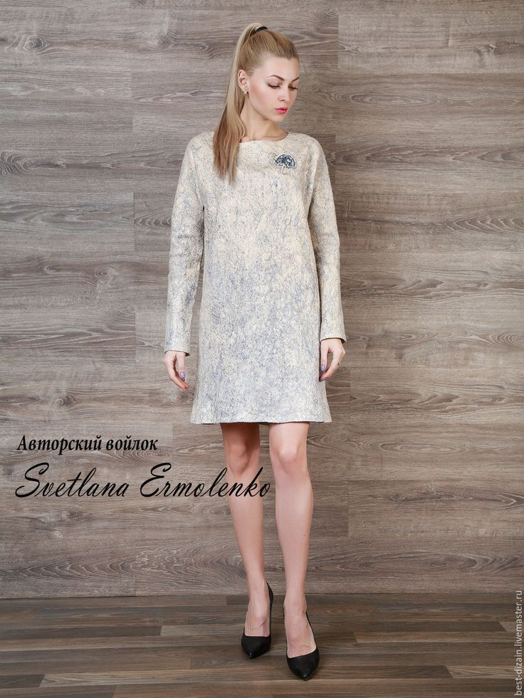 """Купить Валяное платье """" Акварельное настроение"""" - бежевый, валяное платье, платье валяное"""