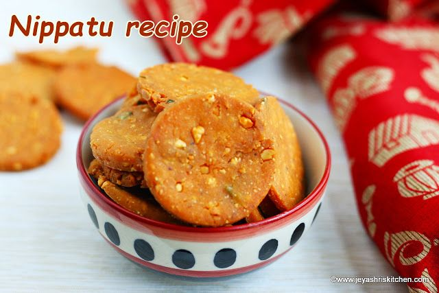 Nippatu Recipe Food Recipes Cooking Recipes Snacks