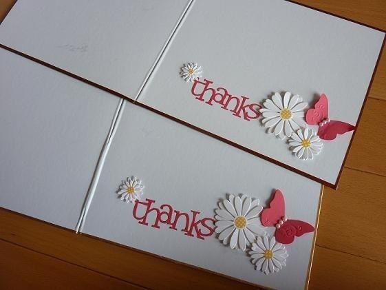image.jpg: 簡単手作りアルバム     Chocolate Card Factory