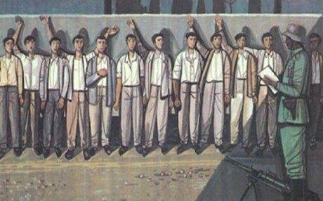 ΚΑΙΣΑΡΙΑΝΗ 1/5/1944