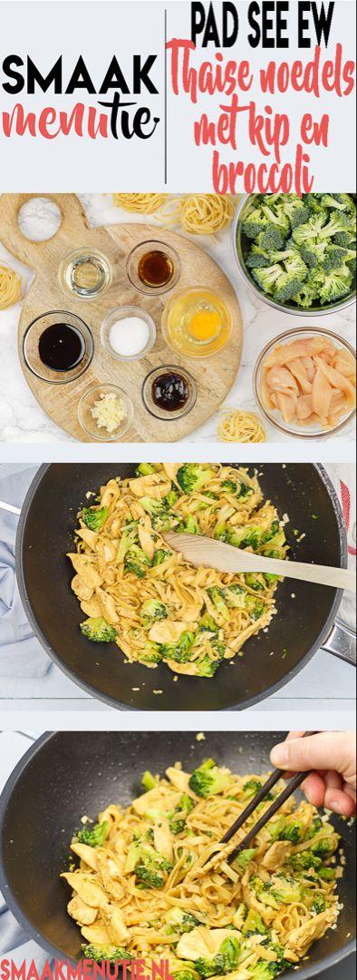 Pad see ew (Thaise noedels met kip en broccoli)