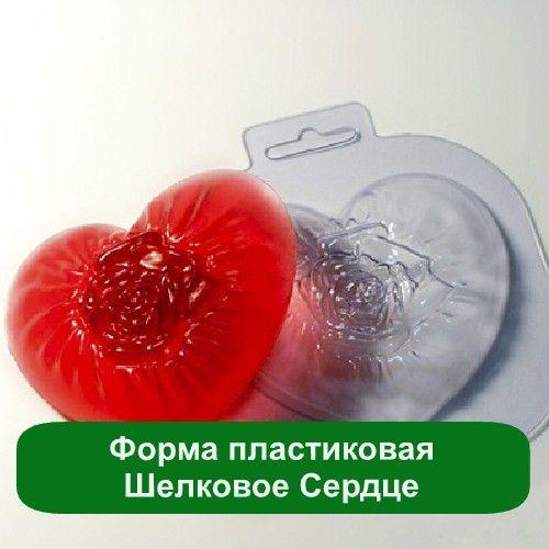 Мыло сделанное в пластиковой форме в виде сердца, станет отличным подарком. Вашим родным и близким понравится ваши мыльные сувениры! #мылоопт #цветок #мыло_опт #пластиковые_формы #мыловарение #свечи #рукоделие #творчество #своими_руками #мыло_из_основы #формы_для_мыла #мыло_ручной_работы #мыло #сувениры #идеи_подарков #мыловарам #формыизсиликона #длявыпечки#моднаякухня #формыдлякексов  #совместные #покупки #вместедешевле