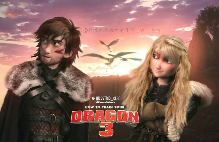HOW TO TRAIN YOUR DRAGON 3 COMING JUNE 2018 - so excited for the movie :D (but also sad that it ends)