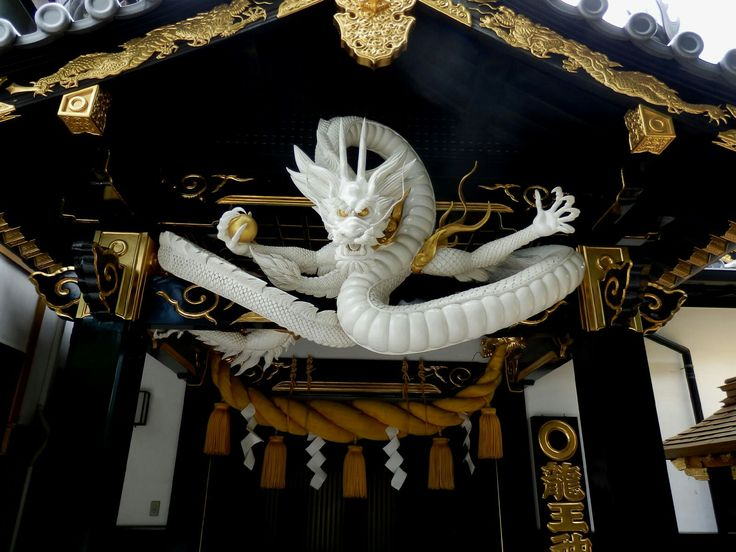 189 best dragons images on pinterest dragons cerf volant et croquis - Dragon japonais ...