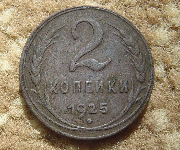 ТОР 10 самых дорогих монет 1921-1957 гг. | Наши деньги | Яндекс Дзен