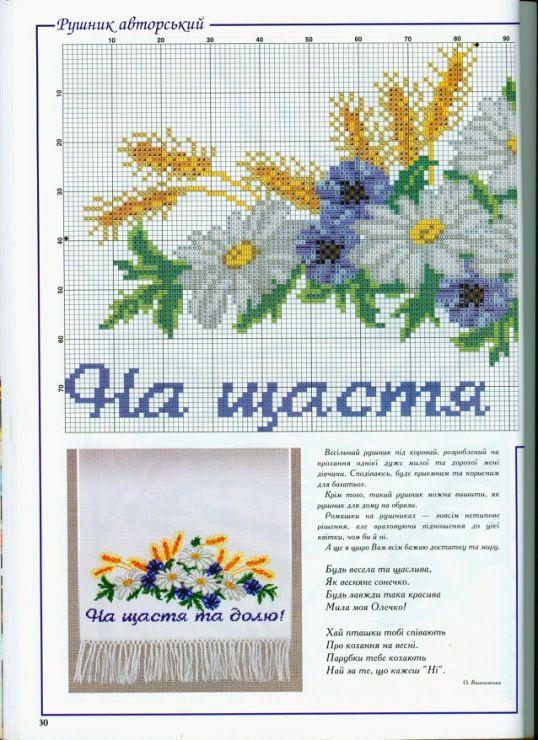 Gallery.ru / Фото #72 - с цветами - irisha-ira