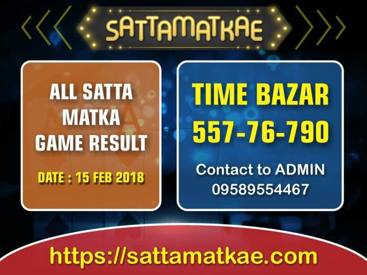 SattaMatkae gives some basic hints to take after which will help you to win a large portion of the circumstances while playing the SattaMatka. Satta Matka – Get fastest satta matka result at https://sattamatkae.com/, India\'s No. 1 satta matka website, provides best satta matka result, satta matka tips, fastest Satta Matka results,  sattamatkae, lucky Satta Matka number, Kalyan Matka guessing tips,  free Matka results, sattamatkae Guessing Forum, SATTA MATKA GUESSING, SATTA...