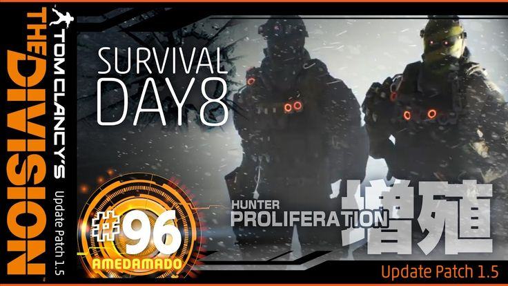【Divisionディビジョン Patch1.5】SURVIVAL DAY8 サバイバル! 今日はウチの軍師不在!2人でリアルサバイバル!  b...