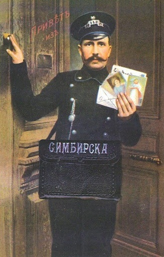 Russian mailman