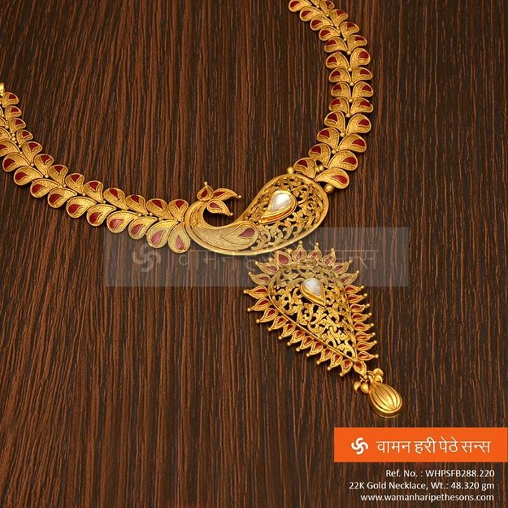 Check out this #Beautiful #elegant #designer #gold #necklace to enrich your beauty.