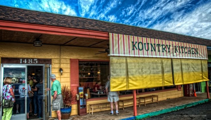 Kountry Kitchen in Kapa'a -- a popular breakfast spot for locals and tourists