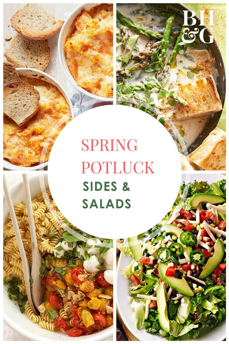 Toss together a tasty side dish or salad recipe for your next #potluck. These crowd-pleasing recipes are sure to wow the crowd. We are also sharing #gluten-free and #vegan recipes for those with dietary restrictions. #potluckrecipes #favoritesalads