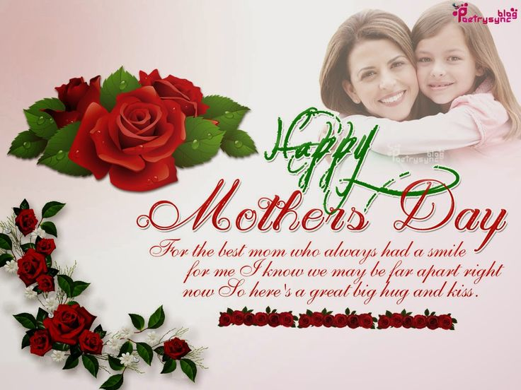 Message for Mother's Day 4