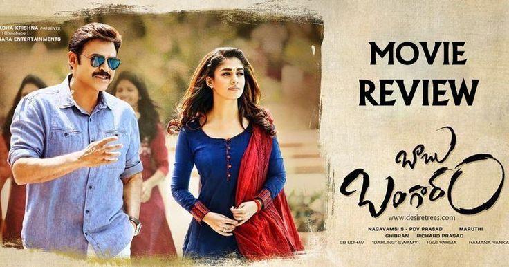 babu bangaram movie review greatandhra 123telugu verdict hit or flop audience…