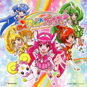 Anime/Smile Pretty Cure! - Television Tropes & Idioms