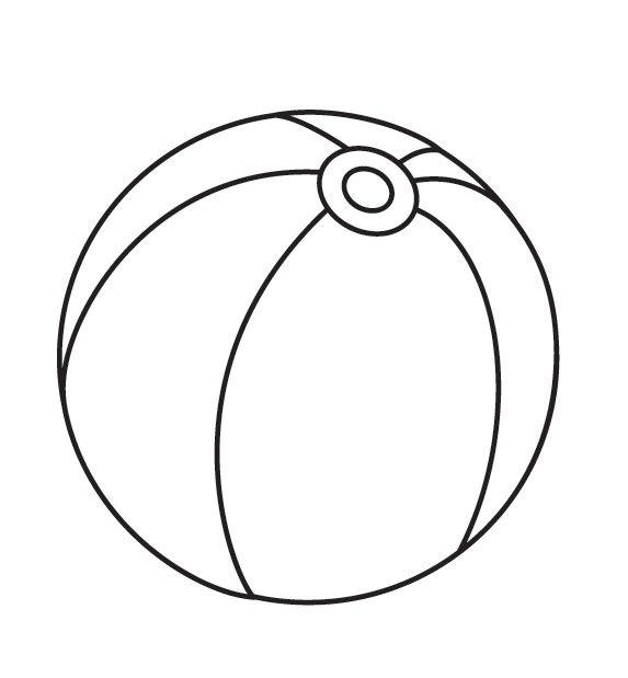 рисование мячика картинки хотя они выглядят