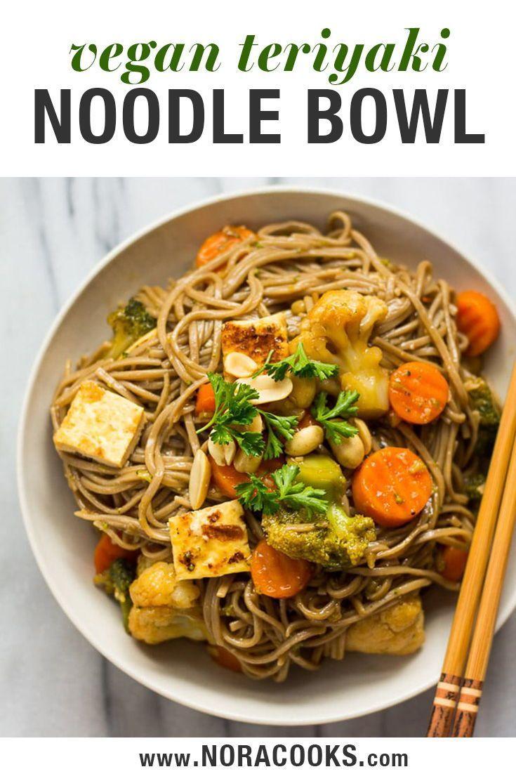 Vegan Teriyaki Noodle Bowls Nora Cooks In 2020 Vegan Main Dishes Teriyaki Noodles Vegan Dinner Recipes