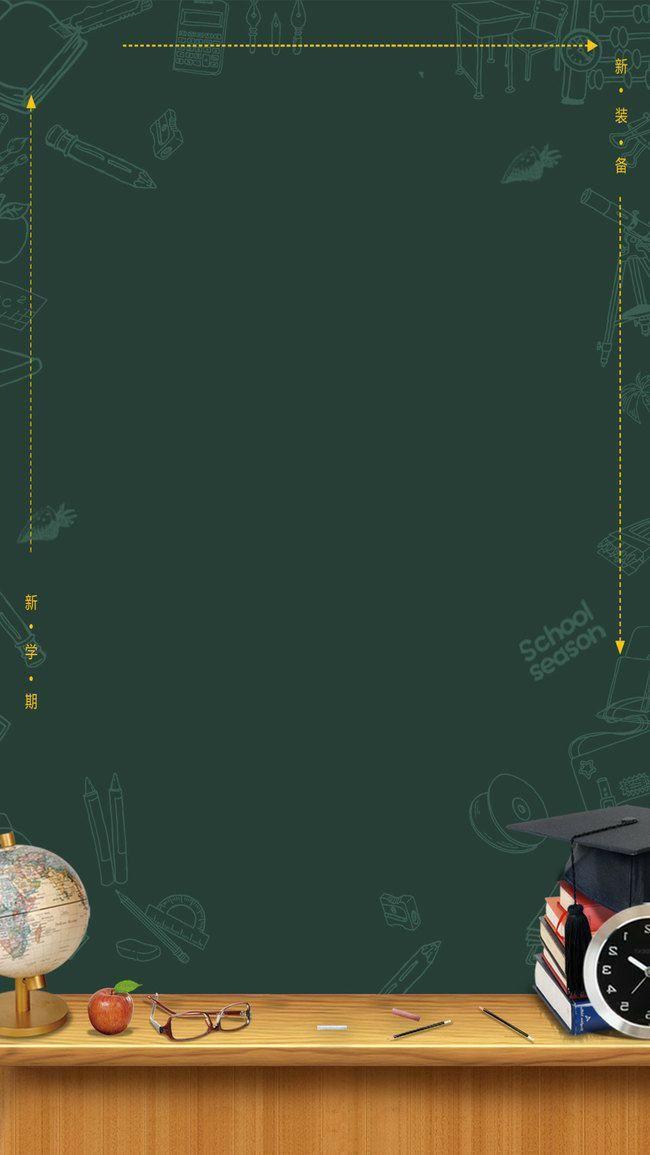 Pin Oleh Sahar Zahmatkesh Di Telugu Velugu Papan Tulis Kapur Latar Belakang Kartun Desain Banner