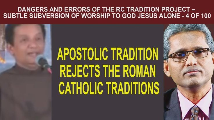 APOSTOLIC TRADITION REJECTS ROMAN CATHOLIC TRADITIONS - REPLY TO RC PRIE...
