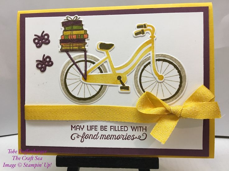 Stamps: Bike Ride; Better Together Inks: Fresh Fig; Crushed Curry; Soft Suede; Crumb Cake; Old Olive; Bravo Burgundy (retired); Tangerine Tango Cardstock: Fresh Fig; Crushed Curry; Whisper White Accessories: Crushed Curry Chevron Ribbon Tools: Build a Bike