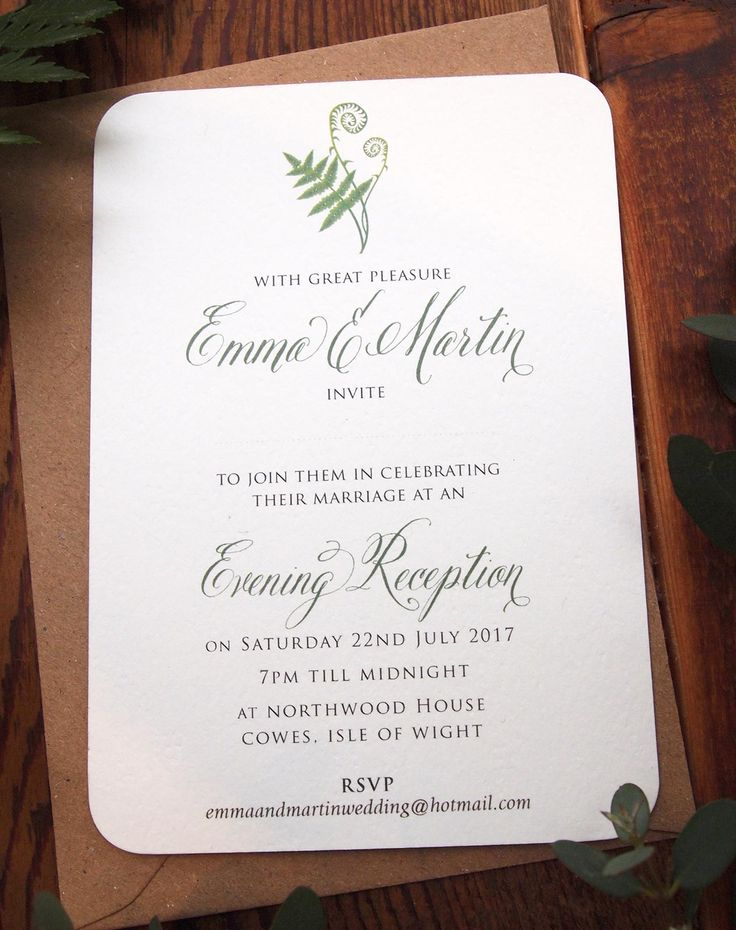 wedding invitations printed on wood%0A Woodland Fern Wedding Invitation  simple and rustic design featuring our  forest fern illustration  Printed