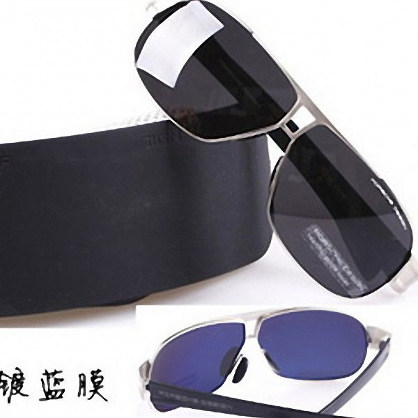 Cheap sunglasses dragonfly, Buy Quality sunglasses organizer directly from China sunglasses magnetic Suppliers:wholesale Aviator sunglasses Mirrored silver high quality 2014 fashion black mirror eyewear brand vintage men woman sung