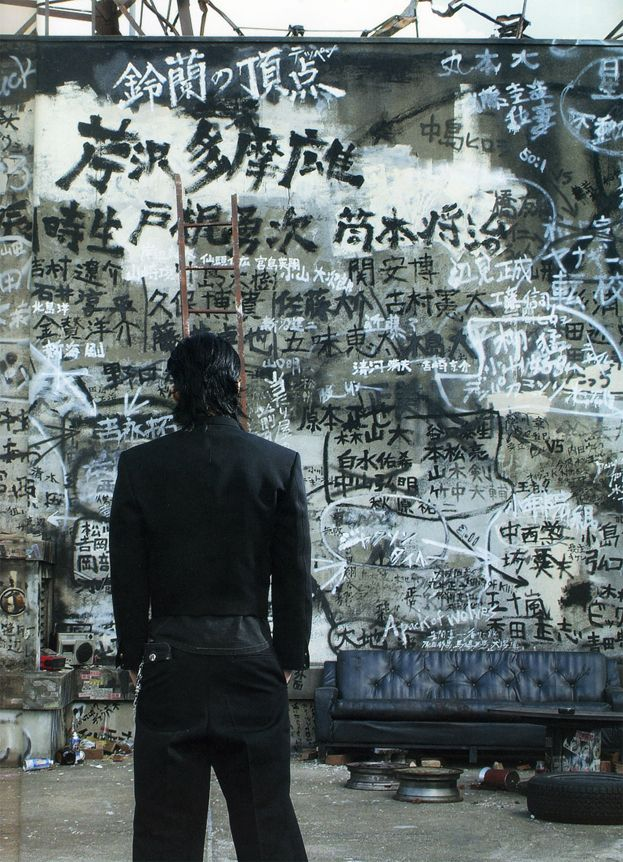 Crows Zero - Takashi Miike - japanese delinquent schoolgangs series based on the manga.